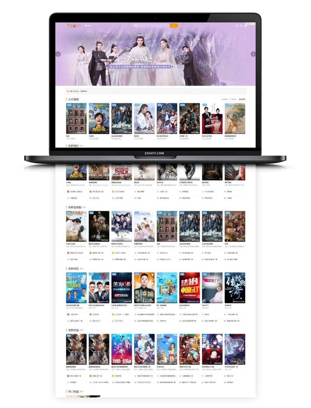 【苹果CMS模板】高端大气的苹果cmsV10电影网站模板 带后台无加密-蓝汇源码