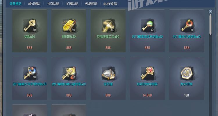 【剑灵单机一键端】BNS简体中文PC大型3D动作单机游戏完全版服务端支持局域网玩[附视频安装教程]-找主题源码