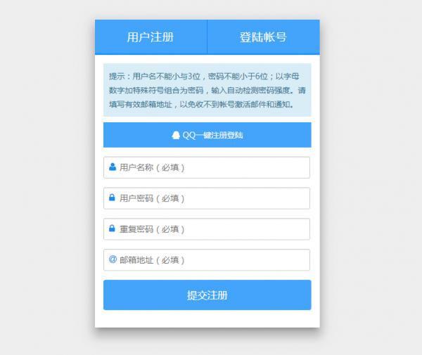 某站自购80元Emlog博客最新USER用户注册插件源码-找主题源码