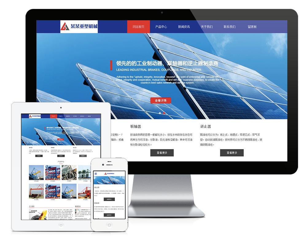 【WP机械企业模板】易优cms响应式重型机械设备配件公司网站源码-找主题源码