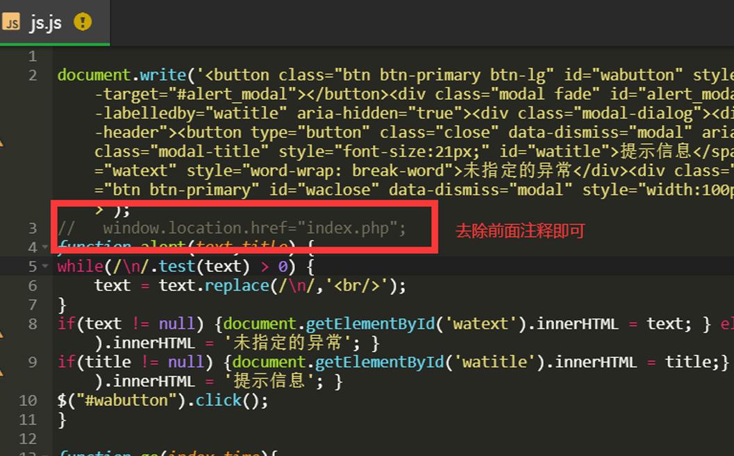 某贴吧云签到网站源码优化纯净版-蓝汇源码