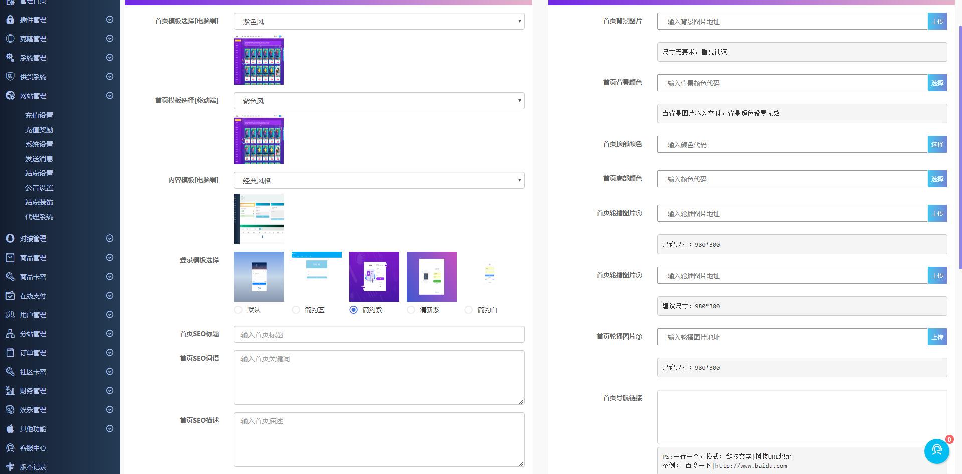 【乐购社区V4.0】2020.06开源版云乐购社区系统-蓝汇源码