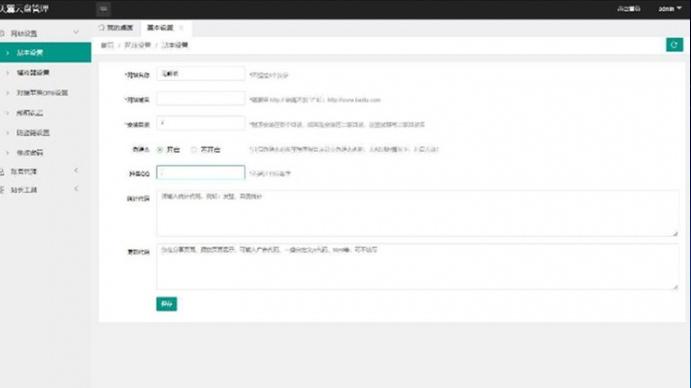 【某翼云解析】在线网盘解析系统支持图片+视频+音乐+压缩文件直链下载-找主题源码