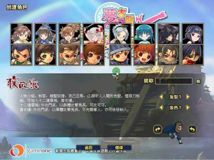 【梦幻XY单机服务端】梦幻古龙一键安装游戏客户端附安装搭建教程工具-找主题源码