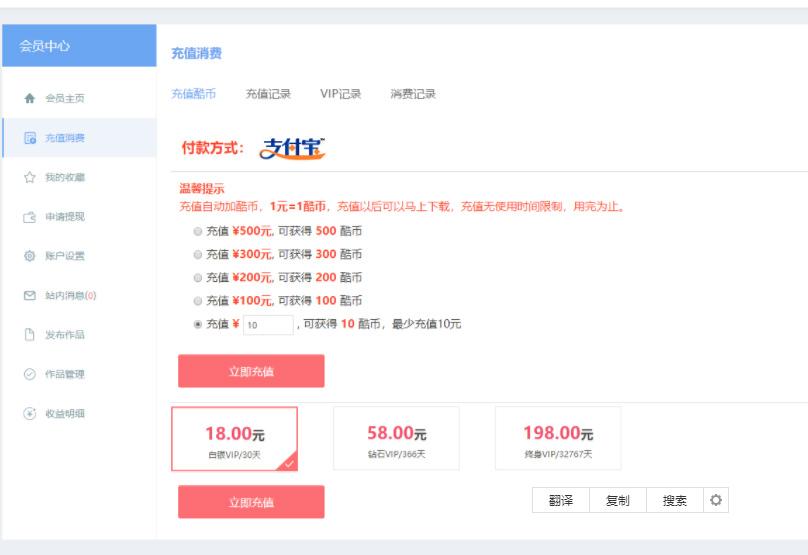 【虚拟资源模板】2020.06最新源码虚拟商品在线付费下载网站模板源码-找主题源码