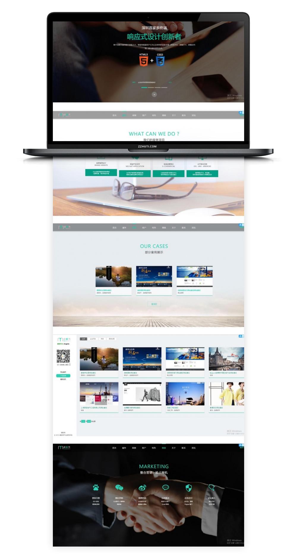 【工作室企业模板】中英双语技术服务接单类企业网站源码-找主题源码
