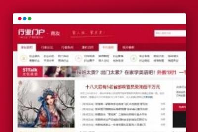 【Discuz论坛模板】大气中国红包含门户与论坛整合网站源码-找主题源码