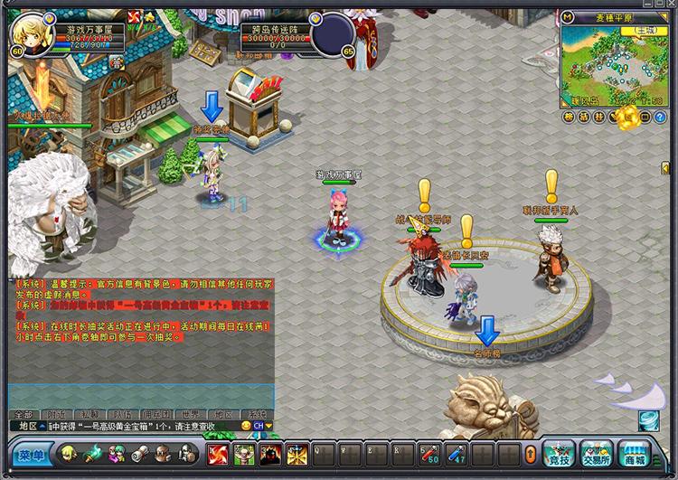 【英雄岛休闲服务端】宝端PC电脑休闲一键端单机游戏 无需虚拟机-找主题源码