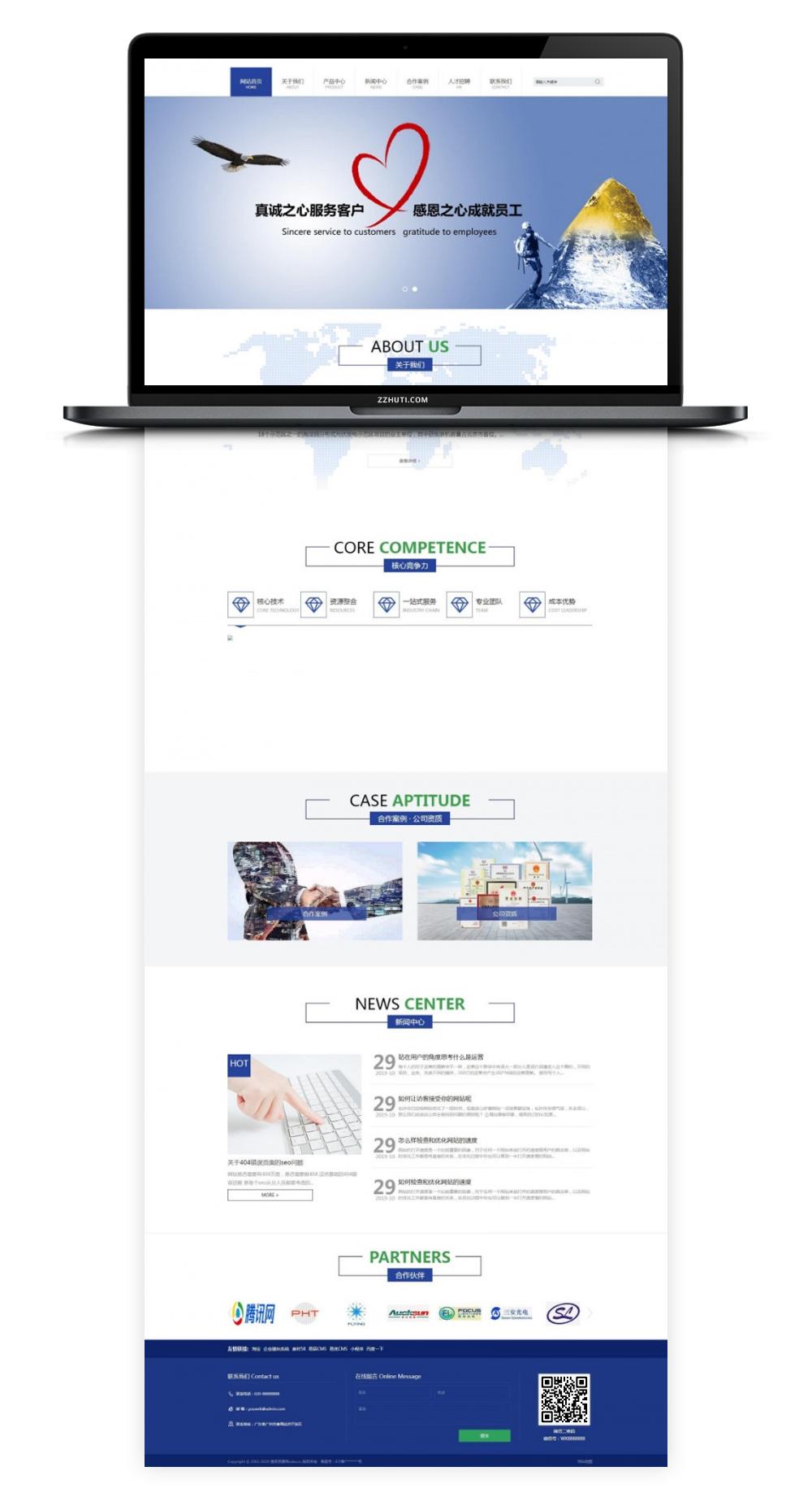 【织梦科技公司模板】半导体电子科技产品企业DEDECMS网站源码自适应手机WAP端-找主题源码