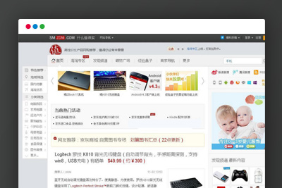 【WP淘客主题】什么值 得买淘宝客模板以灰色为主打+聚集人气和互动+WordPress主题