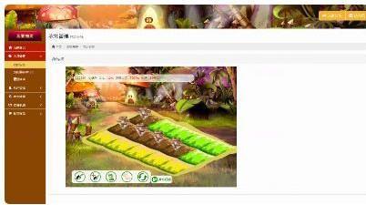 【蘑菇区块系统】2020.07首发种植类植物区块链理财游戏源码代码无加密可任意二次开发-找主题源码