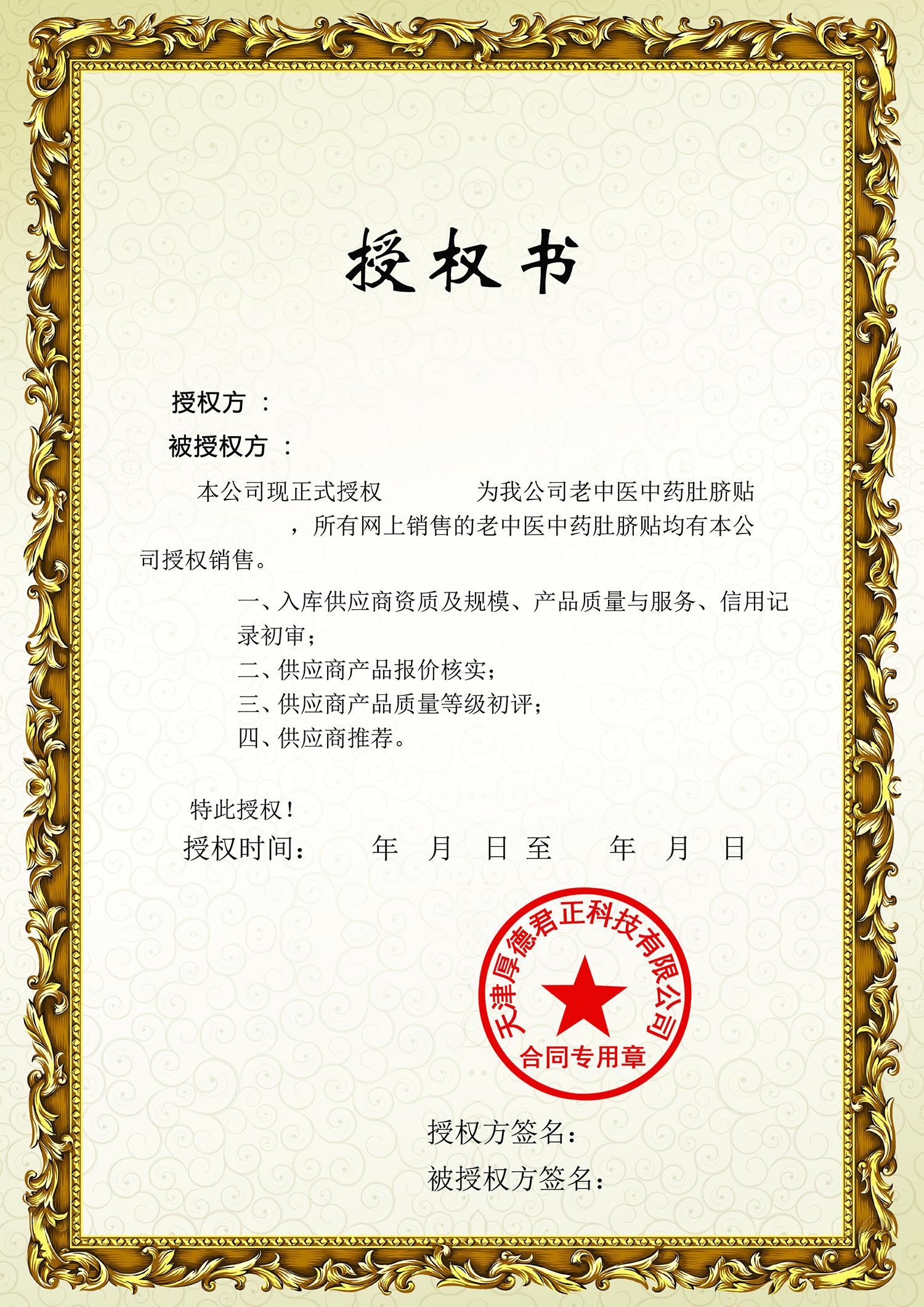 三合一企业网站模板源码(dedecms b2b企业模板源码) (https://www.oilcn.net.cn/) 网站运营 第3张