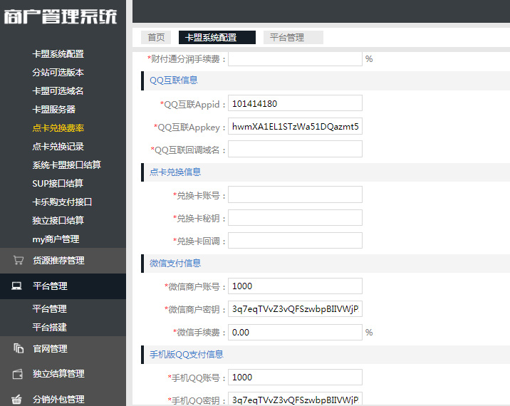 【卡盟系统】2020.07更新版卡盟修复版网站源码带36套外页风格+3套内页风格-找主题源码