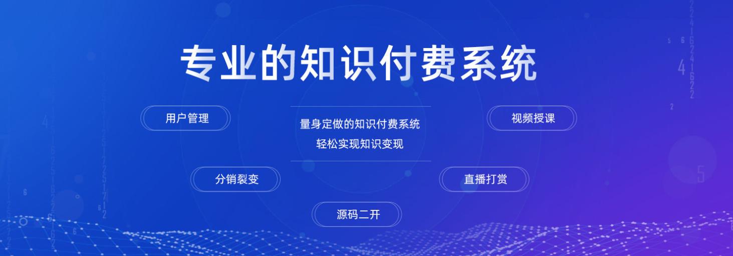 【CRMEB商城系统3.24】2020.07首发全功能版带直播插件超完整商城系统网站源码-找主题源码