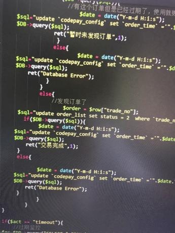 【个人支付系统】PHP+易语言支付+监听完整PAY网站源码-找主题源码