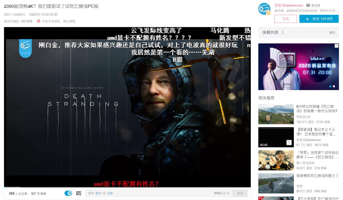 在线影视+视频播放带仿哔哩哔哩视频字幕弹幕网站源码-找主题源码