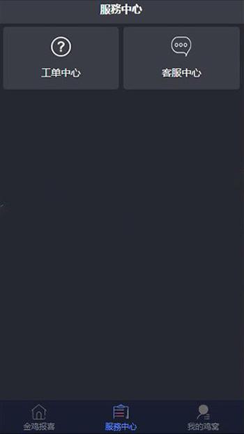 【宠物养成区块系统】2020.07首发宠物养殖区块链网站源码可直接封闭APP[附详细安装搭建教程]-找主题源码