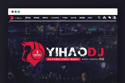 【DJ网站模板】数易DJ舞曲音乐管理系统 v1.0