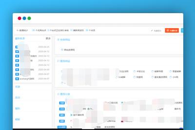 【导航系统】新版功能齐全的网址导航网站源码附带交易系统