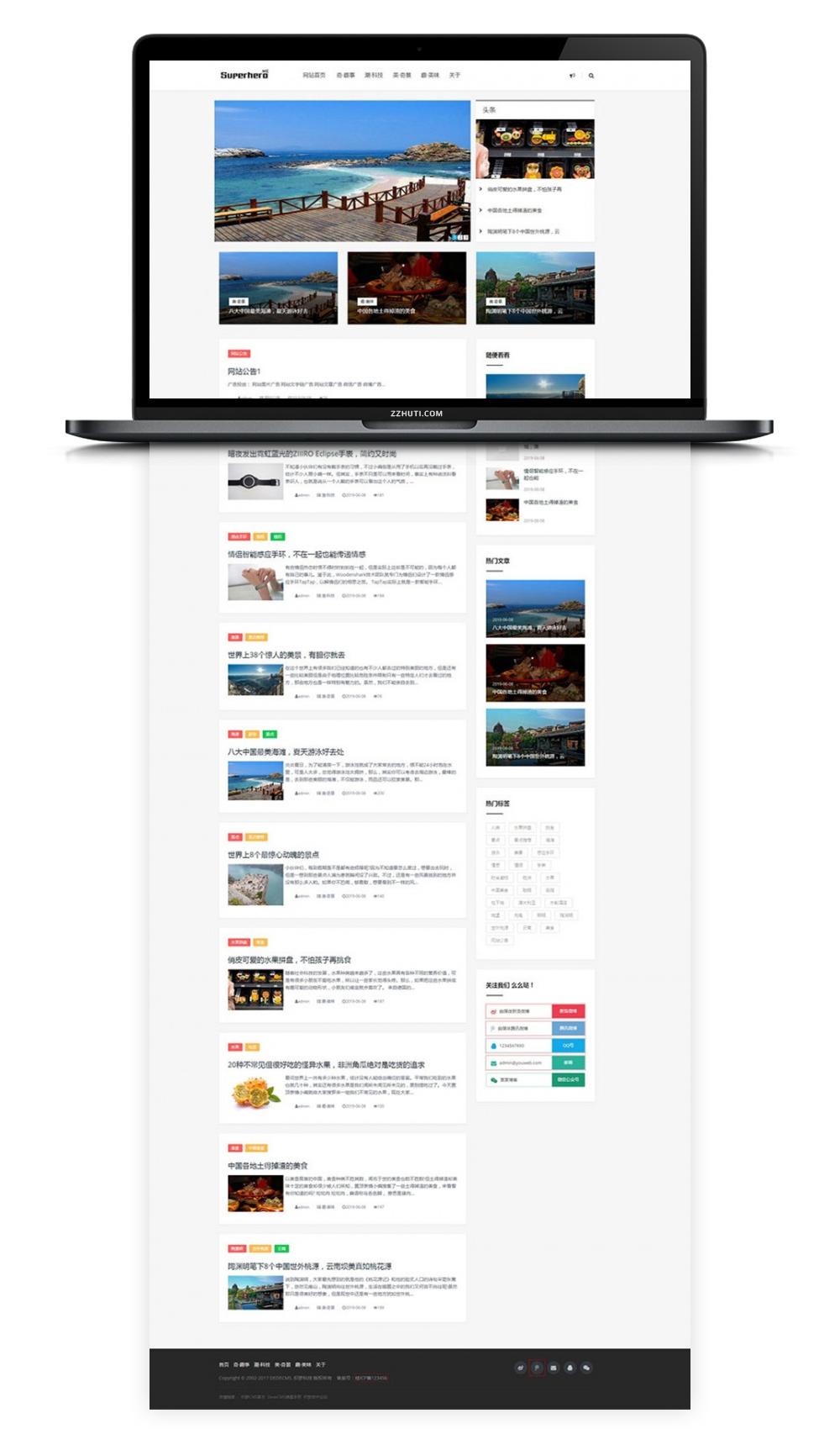 【织梦个人博客模板】响应式个人博客文章资讯类DEDECMS网站源码-找主题源码