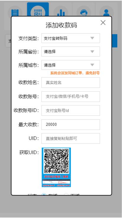 【桔子支付】最新学习测试版F码跑分源码超赞UI界面开源PHP学习系统[附安装搭建教程]-找主题源码