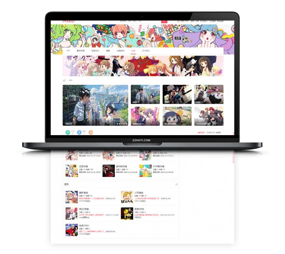 【动漫网站源码】漂亮的Miko动漫视频网站整站源码 带视频字幕弹幕-找主题源码