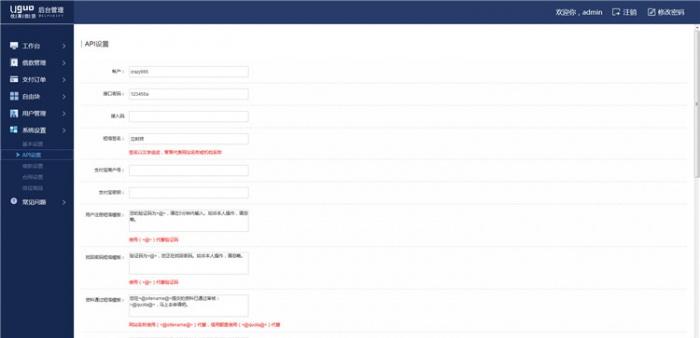 【小额借贷系统】2020.07最新版小额现金贷网络贷款系统源码可打包APP-找主题源码