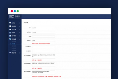 【小额借贷系统】2020.07最新版小额现金贷网络贷款系统源码可打包APP