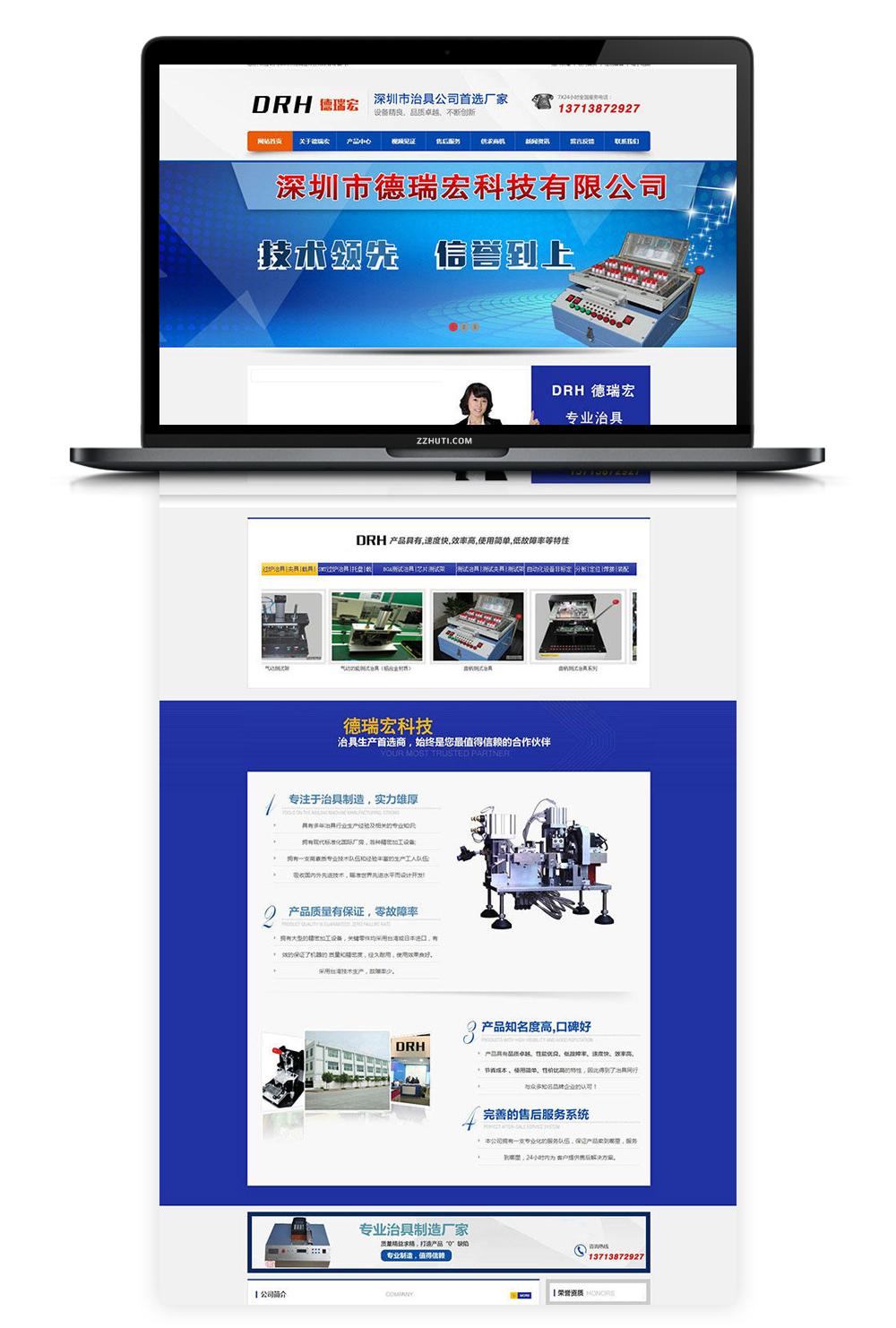 【TP家具企业模板】ThinkPHP家居木制设备机械企业网站源码-找主题源码