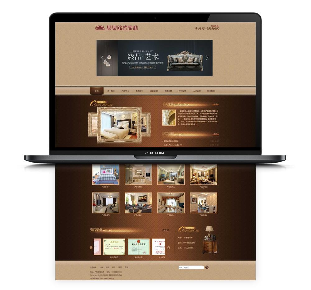 【织梦古典家居企业模板】古典欧式风格网站DEDECMS源码-找主题源码