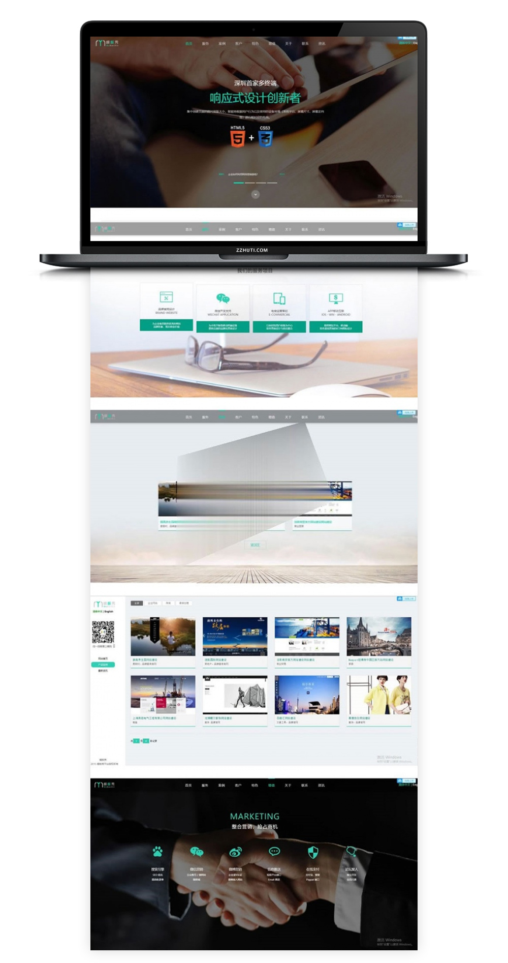 【织梦工作室模板】网络建站工作室接单企业DEDECMS网站源码-找主题源码