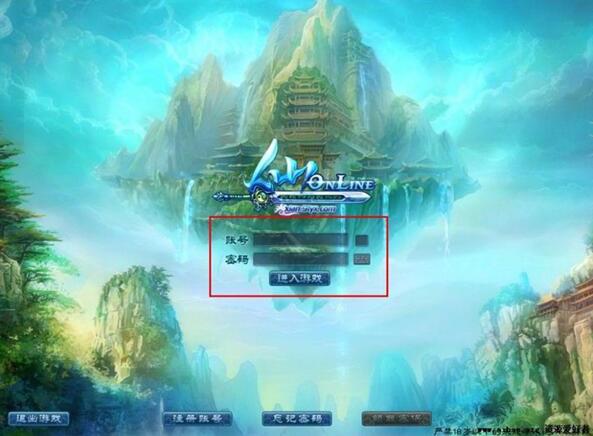 【仙online游戏服务端】166版网游单机游戏客户端-找主题源码