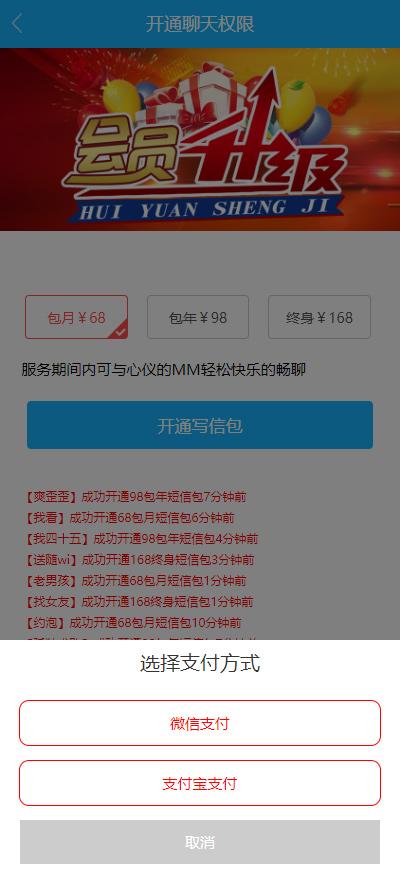 【附近人交友系统】最新附近人自动打招呼视频通话+机器人交友网站源码支持免签支付带教程-找主题源码