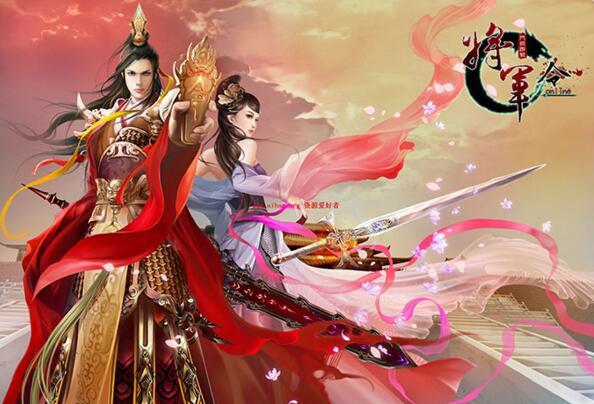 【将军令online游戏源码】RPG游戏开发借鉴学习源码-找主题源码
