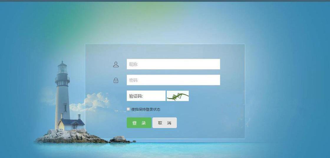 【网站推广裂变系统】通过邀请链接注册可兑换卡密系统_兼职付费入职系统-找主题源码