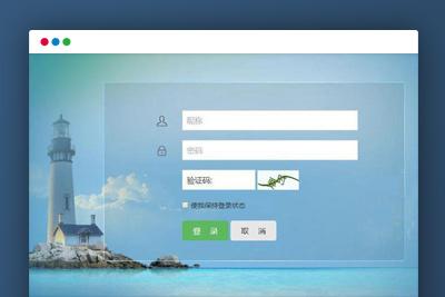 【网站推广裂变系统】通过邀请链接注册可兑换卡密系统_兼职付费入职系统