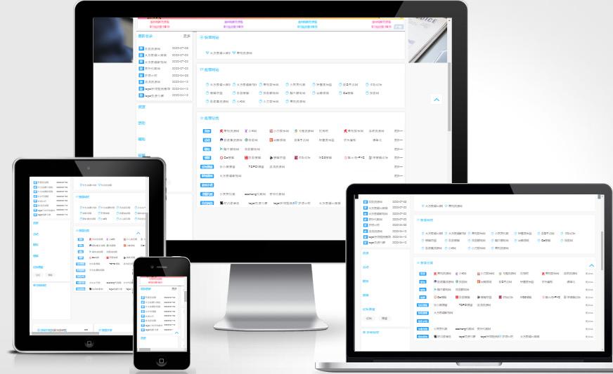 【导航系统】2020.8月末最新带交易系统的网址导航站源码-找主题源码
