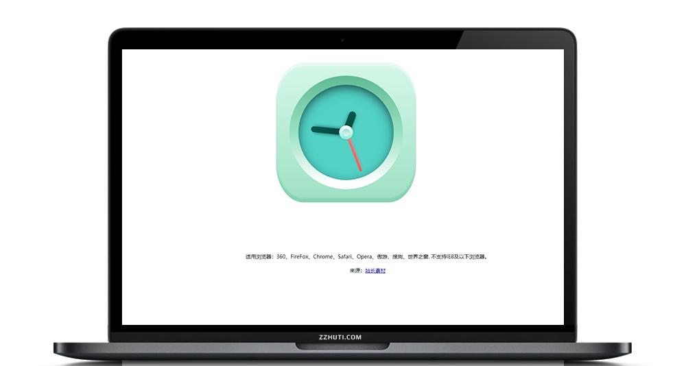 【html网页时钟代码】纯html5绘制的本地时钟特效-找主题源码
