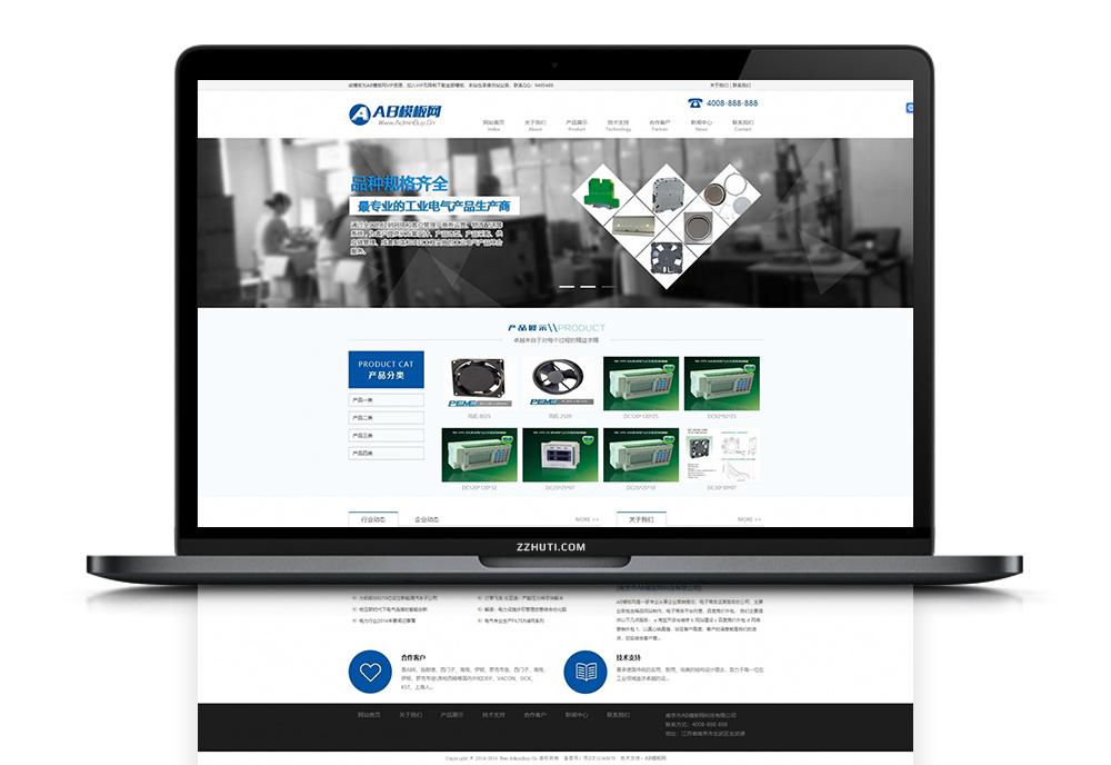 【织梦机械企业模板】织梦DEDE模板-蓝色机械设备网站源码带手机版数据同步-找主题源码