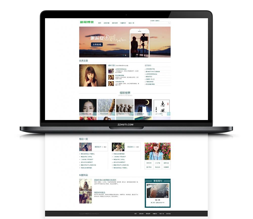 【织梦小清新模板】 个人博客网站源码带手机版数据同步-找主题源码