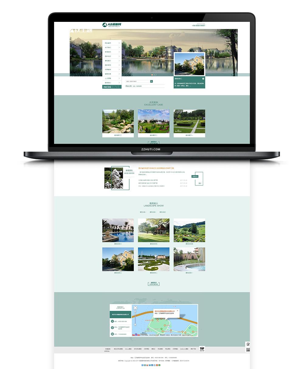【园林建筑】织梦绿色模板网站源码 带手机版数据同步-找主题源码