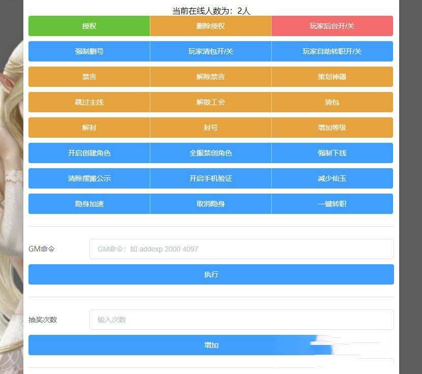 【灵珑西游版】我叫MT3手游服务端 +双端+教程+代理、物品后台-找主题源码