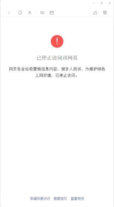 【亲测可用】11月最新更新2020年微信域名防封系统|微信域名防屏蔽系统|QQ域名防红系统|QQ域名防封系统-找主题源码