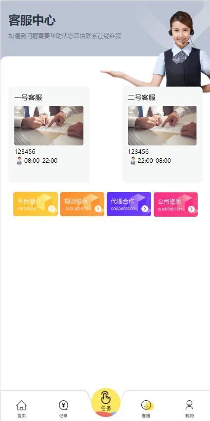 【抖音定制版】最新带余额宝的抖音点赞/带安装说明 亲测源码-找主题源码
