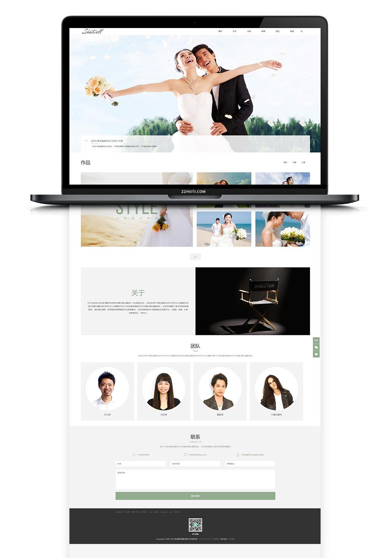 【婚纱摄影】织梦cms模板 白色网站源码[自适应手机版]-找主题源码