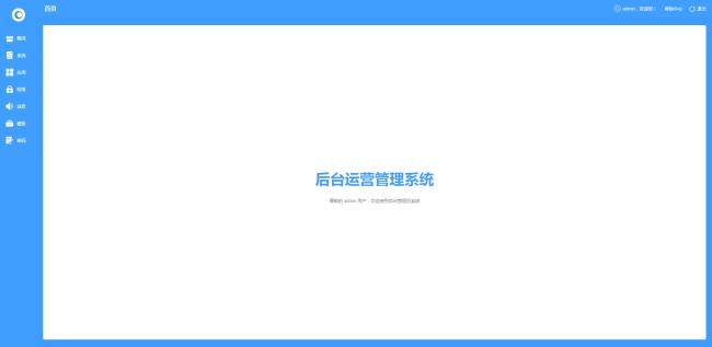 【商城系统 v3.0.1】oemshop 完全OEM的开源拼团砍价秒杀等营销功能+不限数量开通多个商城-找主题源码