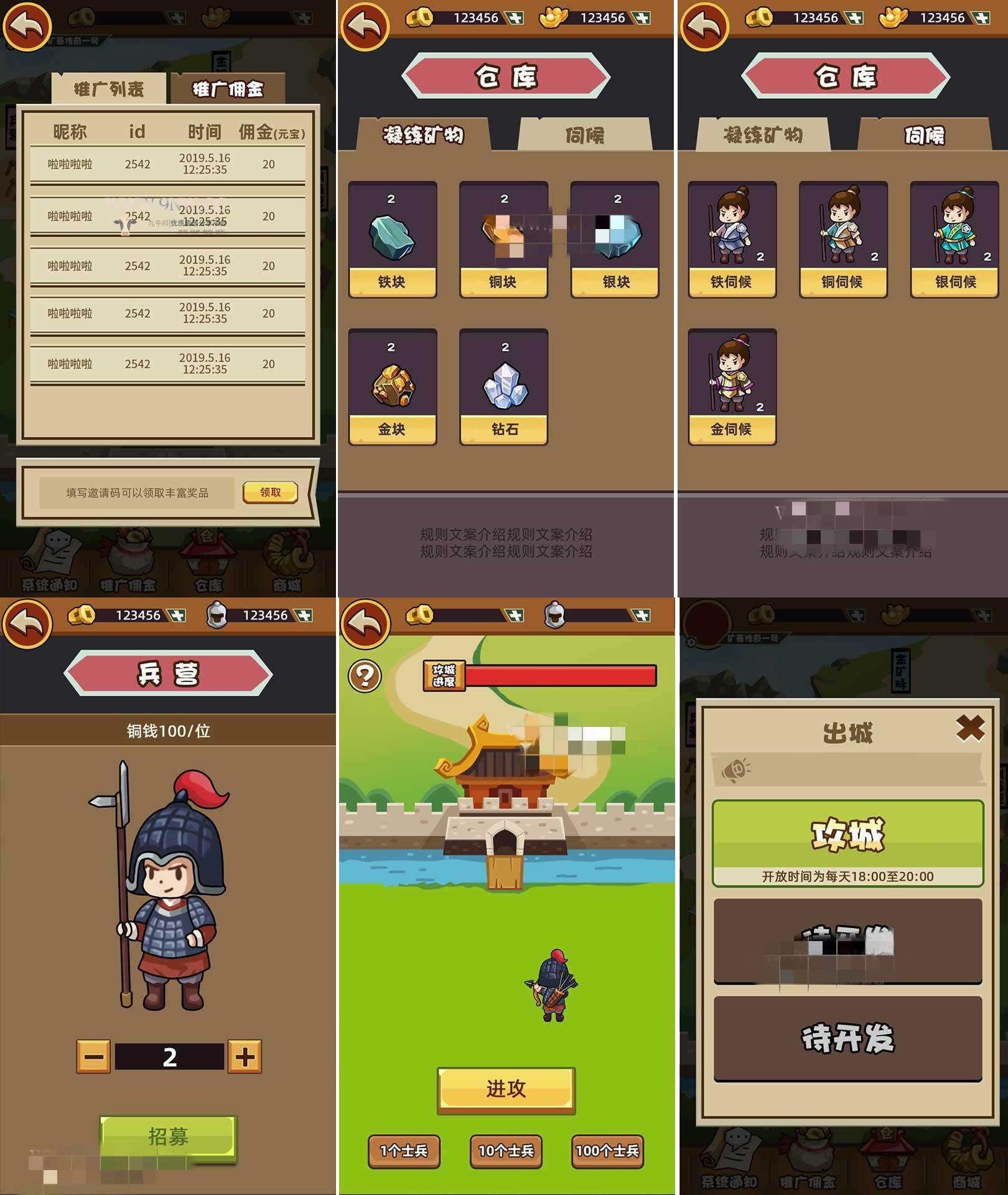矿哥传奇 集挖矿 玩家对战 攻城为一体的传奇区块链游戏-找主题源码