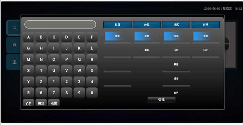 双子星IPTV管理系统 带搭建教程【含视频教程和配套工具】-找主题源码