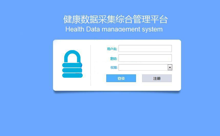 【JAVA健康档案管理系统】毕业设计管理系统+配套论文文档+健康数据分析-找主题源码