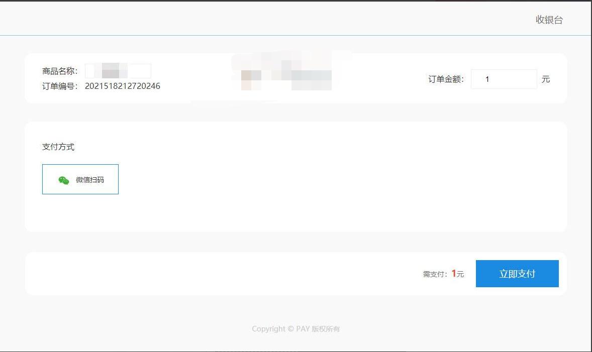 APPPAY个人免签支付系统/微信免签支付/码支付系统-找主题源码